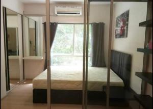 For RentCondoBangbuathong, Sainoi : RT0100 🔥🔥🔥 Special price 🔥🔥🔥 Sale / rent Plum Condo Bangyai (Plum Condo Bangyai) Phase 1