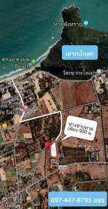 For SaleLandHua Hin, Prachuap Khiri Khan, Pran Buri : Land for sale Near Pranburi beach Near Khao Kalok, 900 m. The cheapest in this area, 4 rai 3 ngan 18 sq m. # Pranburi beach # Prachuap