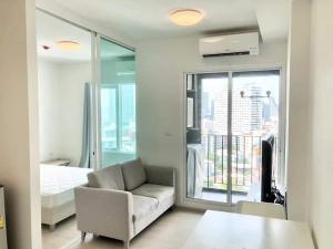 เช่าคอนโดรัชดา ห้วยขวาง : คอนโดให้เช่า Chapter One Eco รัชดา ห้วยขวาง💥ชั้นสูงวิวสระว่ายน้ำ บรรยากาศดี💥 เหมือนรีสอร์ทใกล้ MRT ห้วยขวาง MRTศูนย์วัฒนธรรม สวยเรียบ  Fully furnished   1 bed room แยกเป็นสัดส่วนขนาด 29.22 ตร.ม ตึก H ชั้น 15💰ราคาเช่า : 12,000 บาท / เดือน