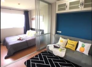 For RentCondoNawamin, Ramindra : Condo for rent / sale Lumpini Lat Pla Khao 2