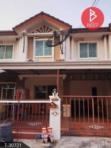 For SaleTownhouseSamrong, Samut Prakan : Townhouse for sale Pruksa Ville Village 21 Suksawat 78 Beautiful house ready to move in.