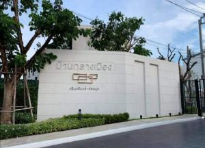 For RentTownhouseOnnut, Udomsuk : Baan Klang Muang Srinakarin-On Nut