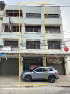 ขายตึกแถว อาคารพาณิชย์ขอนแก่น : ขายอาคารพาณิชย์ 4ชั้น ใจกลางเมืองขอนแก่น