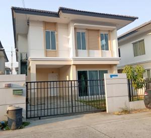 ขายบ้านรังสิต ธรรมศาสตร์ ปทุม : ขายบ้านเดี่ยว 2 ชั้น หมู่บ้านพฤกษาวิลเลจ 35 (เดอะซีซั่น) คลอง 3