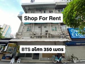 For RentShowroomSukhumvit, Asoke, Thonglor : Renting space Doing business on the road, 350 meters from BTS Asoke