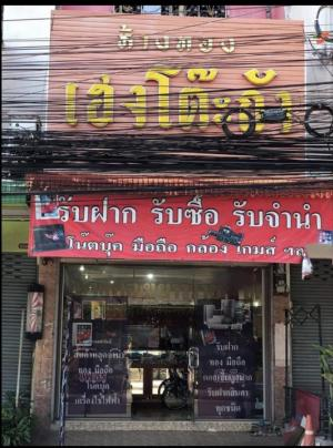 For SaleShophouseSamrong, Samut Prakan : 3.5-storey commercial building for sale