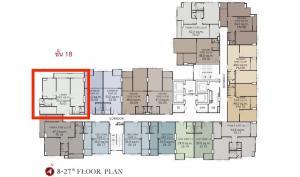 ขายดาวน์คอนโดวงเวียนใหญ่ เจริญนคร : 🔥ขายดาวน์ เท่าทุน ศุภาลัย ลอฟท์ Supalai Loft ประชาธิปก วงเวียนใหญ่  2 Bed Family Suite  70.5 ตรม. Unit 1801, ชั้น 18