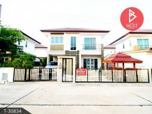 For SaleHouseChachoengsao : House for sale Sukhumvit Light Village, Bangpakong (Sukhumvit Lite), Chachoengsao