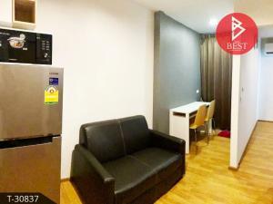 For SaleCondoBangna, Lasalle, Bearing : Urgent sale, Condo Opportunity, Sukhumvit 105 (OKAS Sukhumvit105) Bangna, Bangkok
