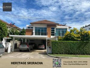 ขายบ้านพัทยา บางแสน ชลบุรี : ขายบ้านเดี่ยวในหมู่บ้านเฮอริเทจ ศรีราชา 4 ห้องนอน 117ตรว