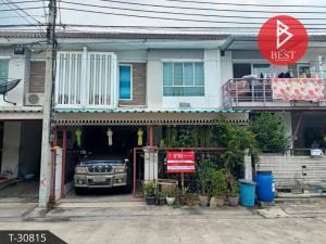 For SaleTownhouseSamrong, Samut Prakan : 2 storey townhouse for sale, Pruksa Ville 49 Village, Srinakarin, Samut Prakan