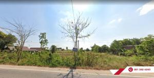 For SaleLandSa Kaeo : Land on the road, Nong Bon Subdistrict, Mueang Sa Kaeo District, Sa Kaeo Province, 12 rai 199 sq m, 3 km away from the city.