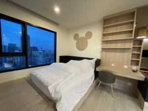 For RentCondoRama9, RCA, Petchaburi : 🔥 Hurry to book 🔥 Life Asoke Rama9, studio room, size 25 sqm., Beautiful room, complete electrical appliances, ready to move in 095-249-7892