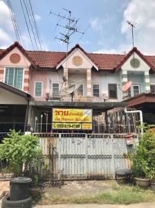 For SaleTownhouseKaset Nawamin,Ladplakao : Townhouse for sale Fine Home 3 Ramintra 58.