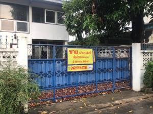 ขายบ้านบางซื่อ วงศ์สว่าง เตาปูน : ขาย บ้านเดี่ยว ซ.คลังมนตรี7