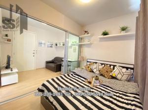For RentCondoBangbuathong, Sainoi : SS 200 # For rent, Plum Condo Bang Yai Station, size 23 sq m, Building B, 5th floor #, cheap price #, beautiful room #, no afternoon sun