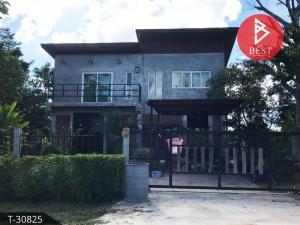 For SaleHousePattaya, Bangsaen, Chonburi : House for sale, loft style, near 331 road, Sattahip motorway, Plutaluang, Chonburi province.