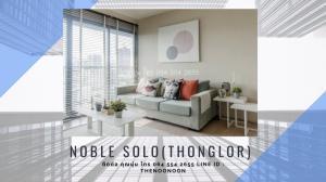 เช่าคอนโดสุขุมวิท อโศก ทองหล่อ : 🔥Room For Rent ( Can Nego.)🔥 Noble Solo Pls. Contact Miss Noon 064 554 2655