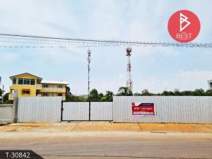 For SaleLandSamrong, Samut Prakan : Urgent sale of vacant land area of 2 rai 1 ngan 16 square wa near Bang Pu Industrial Estate. Samut Prakan Province