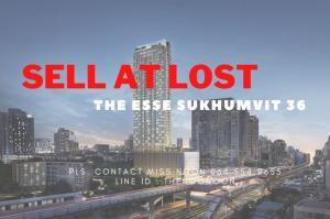 ขายดาวน์คอนโดสุขุมวิท อโศก ทองหล่อ : 🔥 ขายดาวน์พร้อมรับโปรพิเศษจากทางโครงการ🔥  The Esse Sukhumvit 36 นุ่น 064 554 2655
