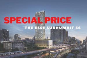 ขายดาวน์คอนโดสุขุมวิท อโศก ทองหล่อ : 🔥 Special Offer 🔥  The Esse Sukhumvit 36 2Bedroom Pls. Contact Miss Noon 064 554 2655