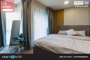 For RentCondoRangsit, Patumtani : [For rent] Condo Kave Town Space Condo near Bangkok University Rangsit 1 Bedroom 1 Bedroom 1 Bathroom Size (24.37 sq m) 4th floor