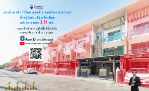 For SaleTownhouseRama 2, Bang Khun Thian : House for sale in Rama 2 Soi next to Central, Town Avenue project, Cocos, adding to the pile, cheap price