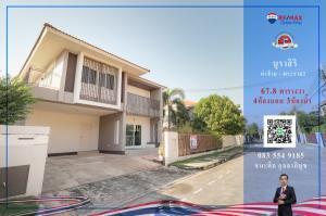 ขายบ้านพระราม 2 บางขุนเทียน : ขายบ้านเดี่ยวพระรามสอง โครงการบุราสิริ ท่าข้าม-พระราม2 สภาพดี 67.8ตารางวา