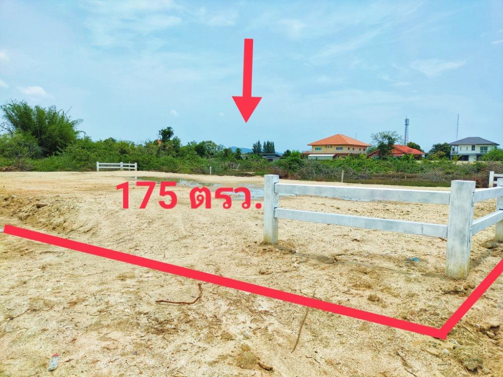For SaleLandHua Hin, Prachuap Khiri Khan, Pran Buri : Urgent sale !! Land reclamation 175 square wa. Good location in the city of Prachuap. Near the marine attractions, Prachuap Bay, 500 meters away from Petchkasem Road.