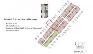 Sale DownCondoRangsit, Patumtani : (เจ้าของขายเอง) ดีคอนโด ไฮด์อเวย์ – รังสิต ห้องชั้น 6 วิวโล่ง ราคาดี ไม่ต้องผ่อนดาวน์ มีการันตีค่าเช่า 2 ปั