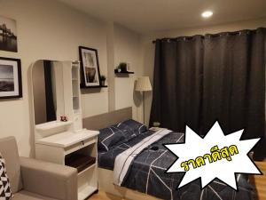 For RentCondoEakachai, Bang Bon : For rent, Present condo (Ekachai 32) 6500 baht (cheapest), receive a bonus of 1000 ฿, room size 24 sqm., 2nd floor, room, the wind is not hot
