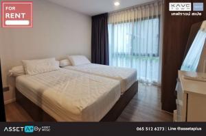 For RentCondoRangsit, Patumtani : [For Rent] Condo Kave Town Space Condo near Bangkok University Rangsit 1 Bedroom Exclusive 1 Bedroom 1 Bathroom Size (28.35 sq m) 1st floor