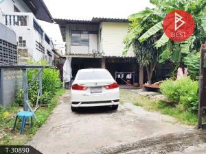 For SaleLandRama 8, Samsen, Ratchawat : Land for sale with buildings, area 71 square meters, Soi Issarapap 27, Bangkok Yai district. Bangkok