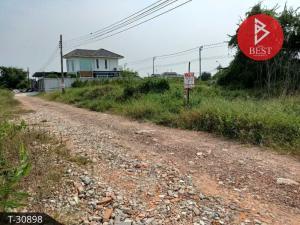 For SaleLandRama 2, Bang Khun Thian : Land 100 square meters, Bang Bon, Bang Khun Thian, Bangkok.