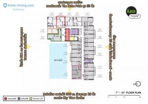 Sale DownCondoRama9, RCA, Petchaburi : (Owner) Sale down The Base Phetchaburi, Thonglor, room 704, 1 bedroom size, 28.25 sq m. Price 2.75