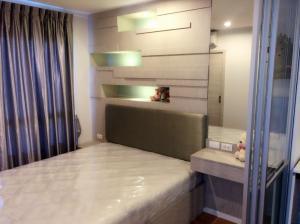 For RentCondoPattanakan, Srinakarin : For rent Lumpini Place Srinakarin-Huamark Station Building B 11th floor 26 sq m ฿ 8,500