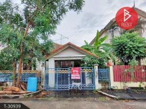 For SaleHouseAyutthaya : House for sale Thongtat Rojana Village, Wang Noi, Phra Nakhon Si Ayutthaya