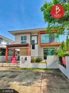 For SaleHouseSamrong, Samut Prakan : 2 storey detached house for sale, the trust village Srinakarin-Praksa, Samut Prakan