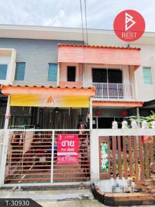 ขายบ้านเอกชัย บางบอน : ขายถูกบ้านสวย พร้อมอยู่ หมู่บ้านเดอะคอนเนค สุขสวัสดิ์ 26 จอมทอง กรุงเทพมหานคร