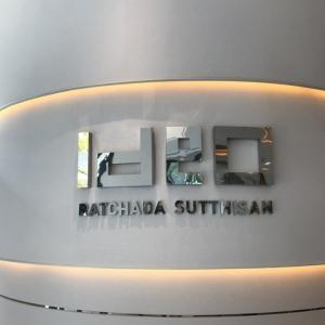 ขายคอนโดรัชดา ห้วยขวาง : ขายด่วน Ideo รัชดา สุทธิสาร ห้องสตูดิโอ ราคา 2.99 ล้าน !! 3 นาทีจาก MRT สุทธิสาร