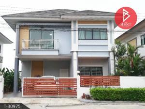For SaleHouseRama9, Petchburi, RCA : House for sale RK Home Park 2, Rama 9-Ring Road, Bangkok