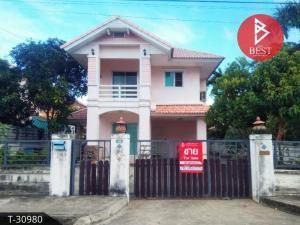 For SaleHouseMahachai Samut Sakhon : ขายด่วนบ้านเดี่ยว หมู่บ้านสารินซิตี้ โซนสายลม โคกขาม สมุทรสาคร