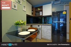 For RentCondoRangsit, Patumtani : [For rent] Kave Condo Condo opposite Bangkok University Rangsit 2 bedrooms 1 bathroom (38.43 sq m) 3rd floor South