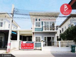 For SaleHouseSamrong, Samut Prakan : Twin house for sale, Flora Ville Village Srinakarin-Thepharak (Floraville Srinakarin-Thaparak) Samut Prakan