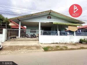 ขายบ้านจันทบุรี : ขายบ้านเดี่ยว 1 ชั้น 65.6 ตารางวา พลับพลา จันทบุรี