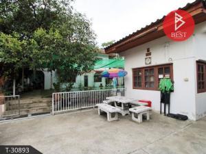 ขายบ้านลาดพร้าว101 แฮปปี้แลนด์ : ขายบ้านเดี่ยว 1 ชั้น นวลจันทร์ บางกะปิ กรุงเทพมหานคร