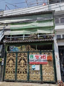 For SaleTownhousePinklao, Charansanitwong : Townhouse for sale, 3 floors, 24 sq m, Soi Charansanitwong 34, walking distrance to the train.