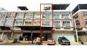 ขายตึกแถว อาคารพาณิชย์เอกชัย บางบอน : ขายอาคารพานิชย์ ยื่นเอกสารรับส่วนลด 100,000.- เพื่อการค้าธุรกิจ ย่านบางบอน-กัลปพฤกษ์