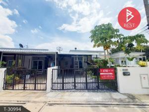 For SaleTownhouseKanchanaburi : Urgent sale, 2-storey townhouse, Pruksa Kan River Town, Kanchanaburi