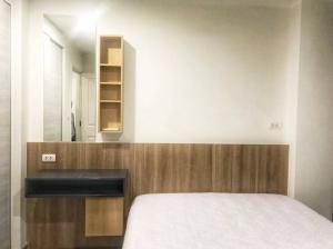 For RentCondoRamkhamhaeng, Hua Mak : Rent now! The leaked room has the cheapest secret promotion in the U Delight @ HuaMak Station website.